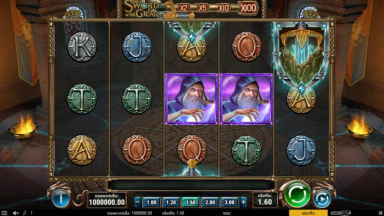 หาเงินใช้เอง ด้วยเกมออนไลน์ The Sword and The Grail