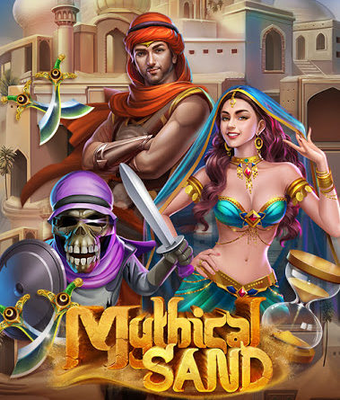 MYTHICAL SAND เกมสล็อตมาใหม่