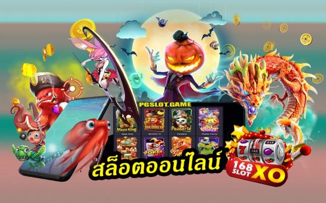 เวลา 00.00-6.00 น. ทดลองเล่นสล็อตXO, สล็อต, สล็อตxo, สล็อตออนไลน์, สล็อตออนไลน์มือถือ, เกมสล็อต, เกมสล็อตออนไลน์, เกมสล็อตออนไลน์มาใหม่, เกมส์สล็อต, เกมส์สล็อตออนไลน์